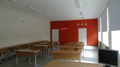 фото 1 лаборатория физика химия