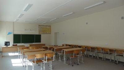фото 2 лаборатория химия и физика